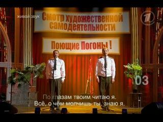 Леонид Агутин и Федор Добронравов - Иногда